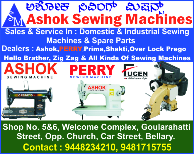 Ashok Sewing Machines