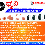 DHWANI Speech & Hearing Center
