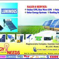 Battery Dealers in Bijapur
