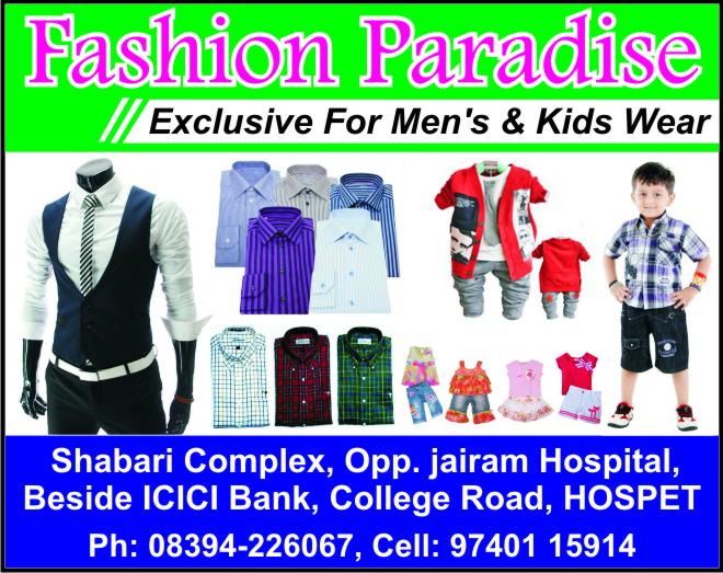 Ready Made Garments in Hospet
