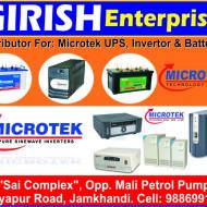Girish Enterprises