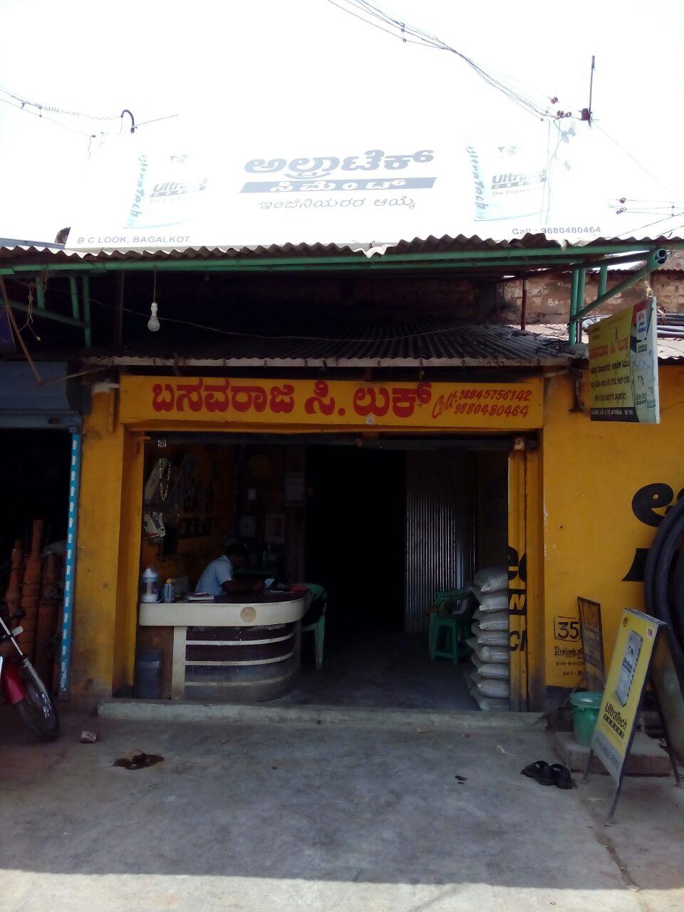 Basavaraj C Look