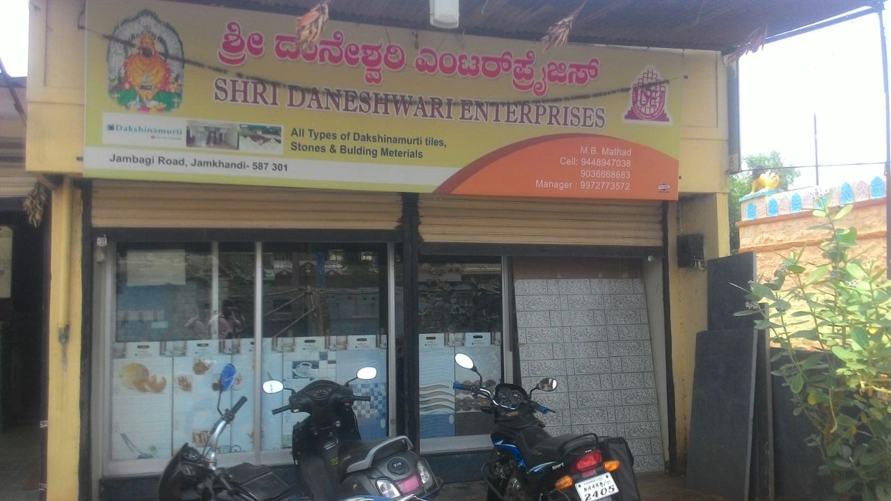 Shri Daneshwari Enterprises