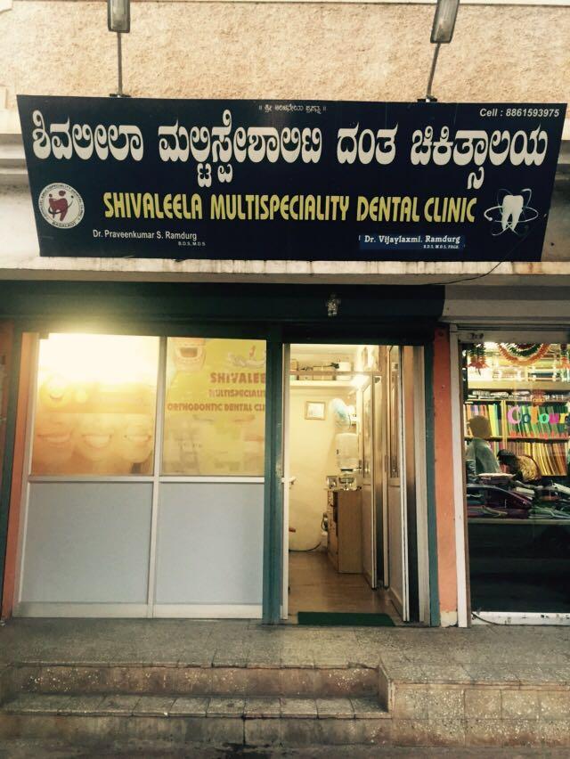 Shivaleela Multispeciality Dental Clinic