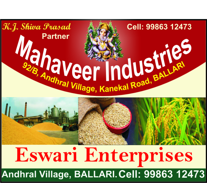 Eswari Enterprises
