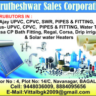Pipes and Building Materials in Bagalkot