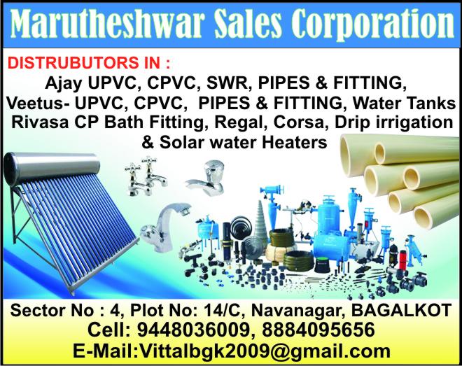 Marutheshwar Sales Corporation