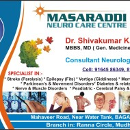 Neurologist and Neurophysician in Bagalkot