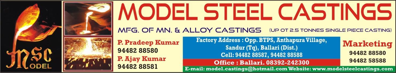 Model Steel Castings
