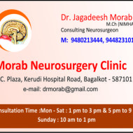 Morab Neurosurgery Clinic