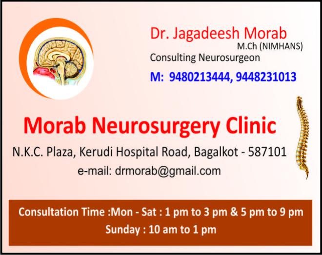 Morab Neurosurgery Clinic