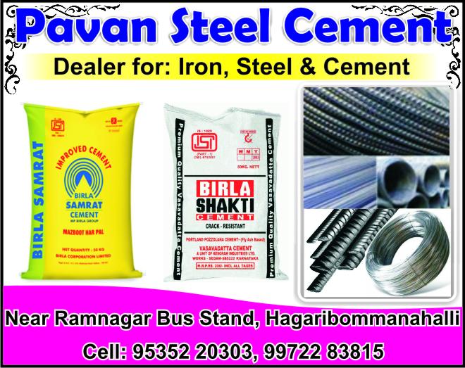 Pavan Steel Cement