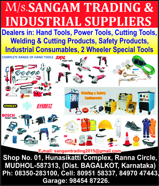 SANGAM TRADING & INDUSTRIAL SUPPLIERS