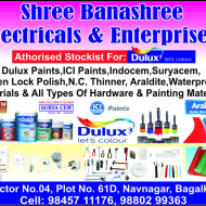 Shree Banashree Electricals & Enterprises