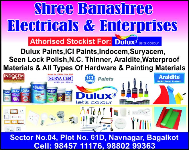 Dulux Paint Dealer in Bagalkot