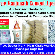 Cement And Concrete Stone Dealers In Bagalkot