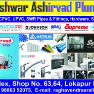 Shree Venkateshwar Ashirvad Plumbing Solutions