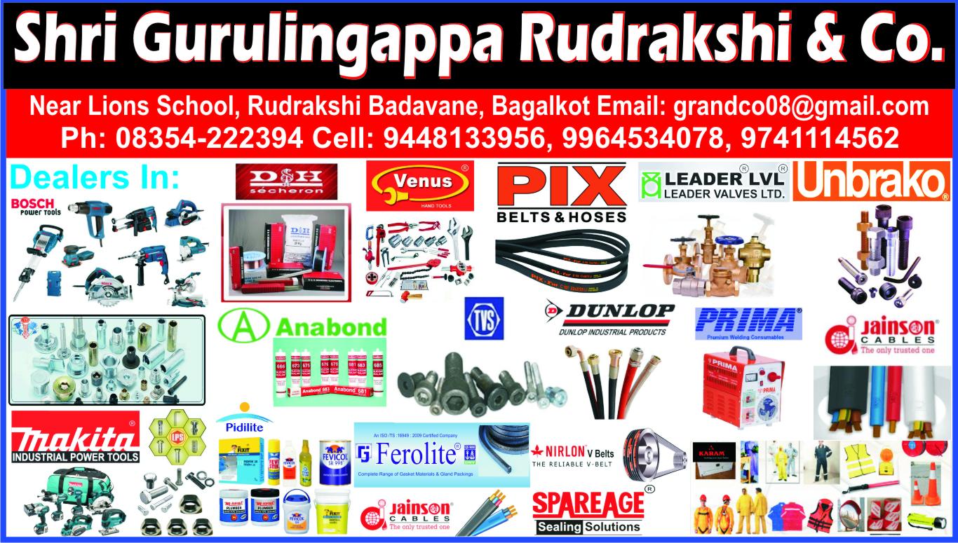 Shri Gurulingappa Rudrakshi & Co