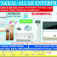 TAWAKKAL-ALLAH ENTERPRISES