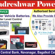 Veerabhadreshwar Power System