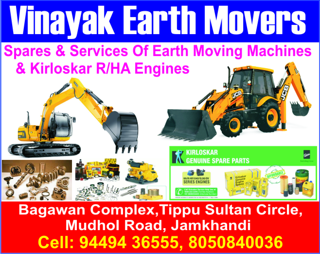 Vinayak Earth Movers