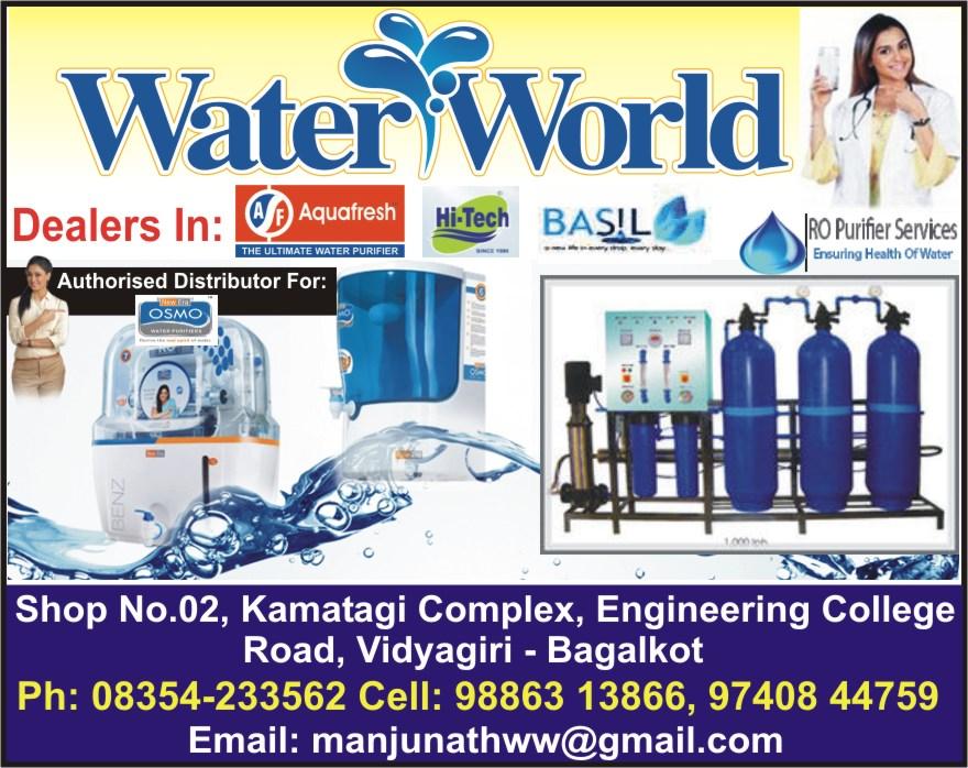 Water Purifier In Bagalkot
