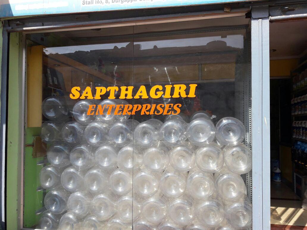 SAPTHAGIRI ENTERPRISES