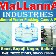 Mallanna INDUSTRIES
