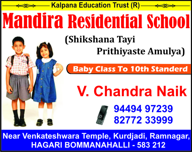 Mandira Residential School