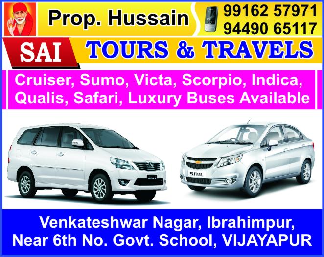 SAI TOURS &TRAVELS