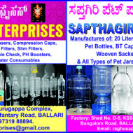 SAPTHAGIRI ENTERPRISES