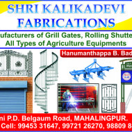 Shri Kalikadevi Fabrications