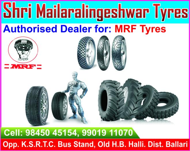 Shri Mailaralingeshwar Tyres