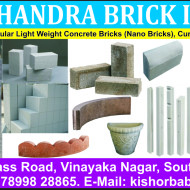 SRI RAMACHANDRA BRICK INDUSTRIES