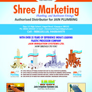 Shree Marketing