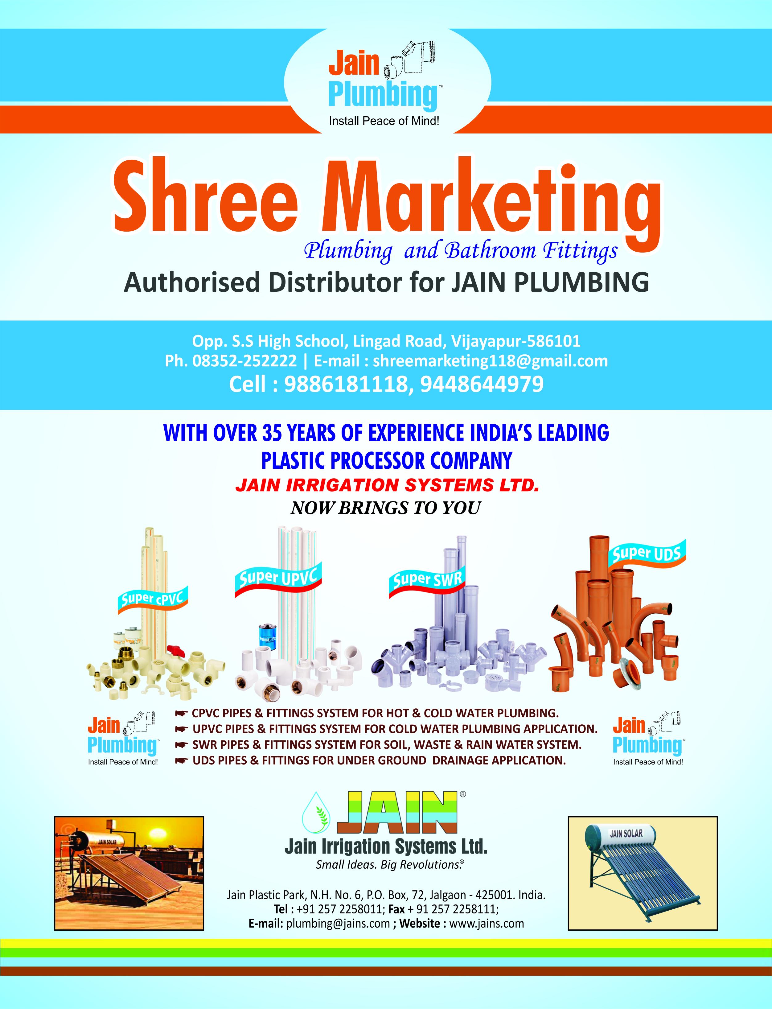 Shree Marketing