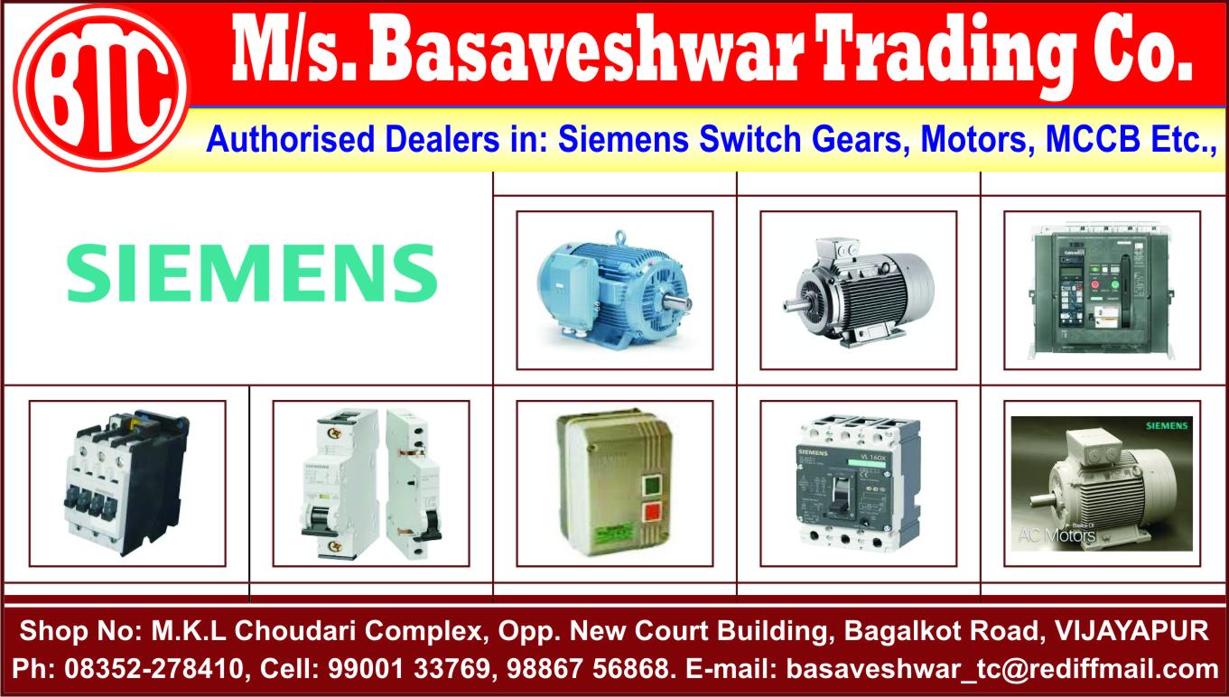 Basaveshwar Trading Co.
