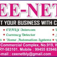 CEE-NET
