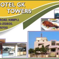 HOTEL GK TOWERS