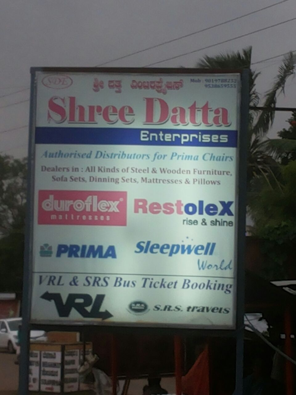 Shree Datta Enterprises