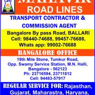 MAHAVIR  ROAD LINES