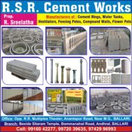 R.S.R. Cement Works