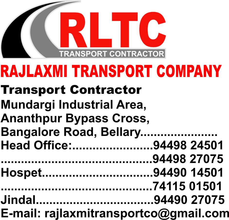 RAJLAXMI TRANSPORT COMPANY