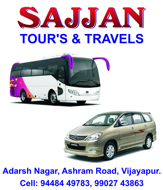 SAJJAN TOURS & TRAVELS