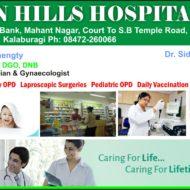 SEVEN HILLS HOSPITAL