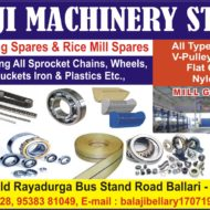 BALAJI MACHINERY STORES