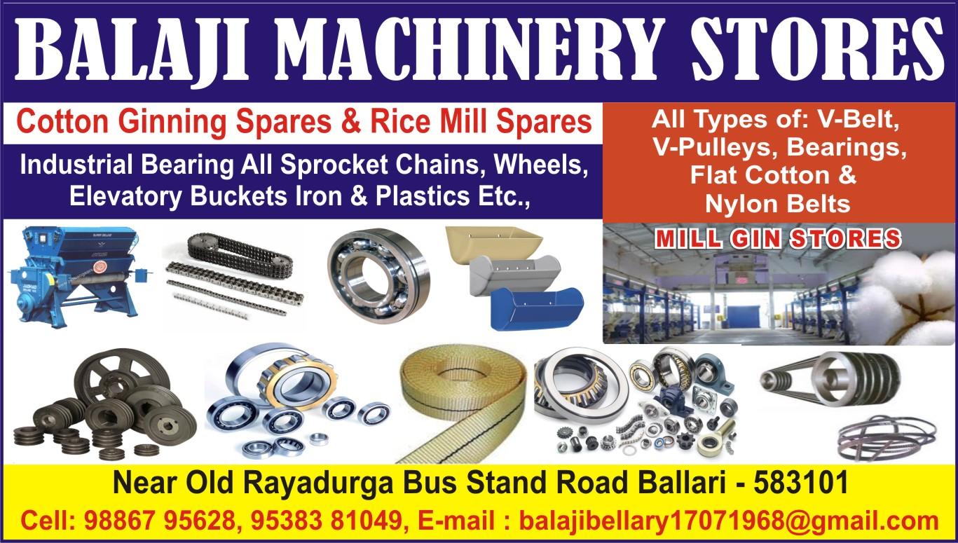 BALAJI MACHINERY STORES
