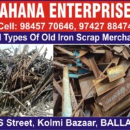 Sahana Enterprises