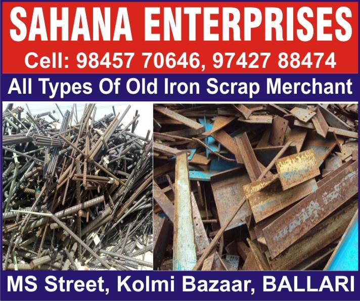 Sahana Enterprises