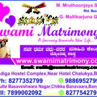 Swami Matrimony